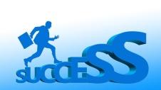 success-805552_1280